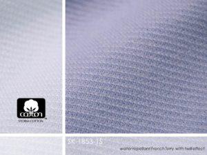 Slide21.JPG cotton inspirations