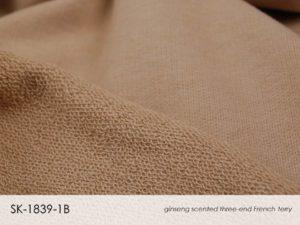 Slide37.JPG cotton innovations II