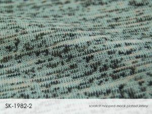 Slide46.JPG cotton innovations II