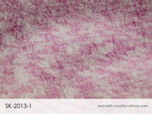 Slide47.JPG cotton innovations II