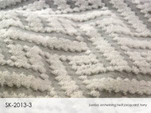 Slide49.JPG cotton innovations II