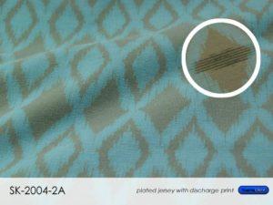 Slide67.JPG cotton innovations II